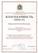 Благодарность Министра социально-демографической и семейной политики Самарской области «За добросовестный труд, профессиональное мастерство, активную гражданскую позицию и личный вклад в подготовку и проведение социально значимых мероприятий, участие в общественной жизни городского округа Тольятти»