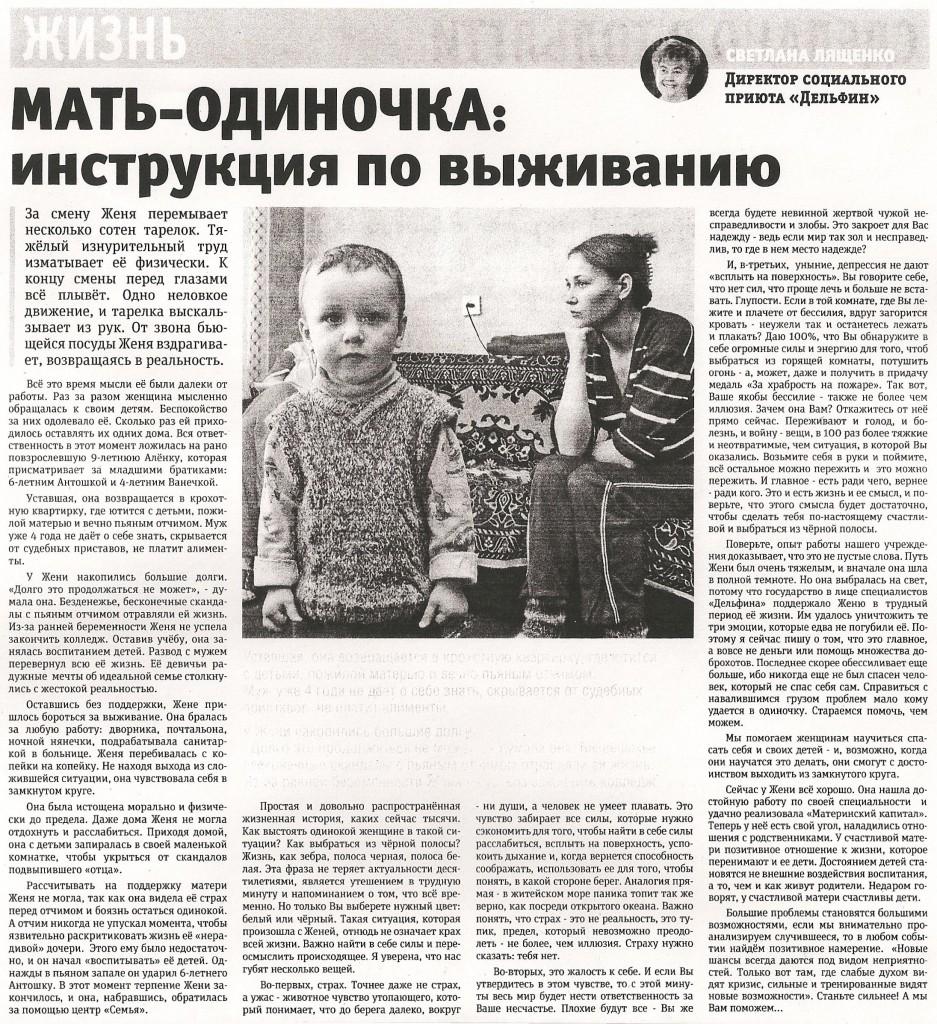 Теперь Какой в россии процент матерей одиночек сползло обратно