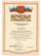 Грамота Министерства социально-демографической и семейной политики Самарской области