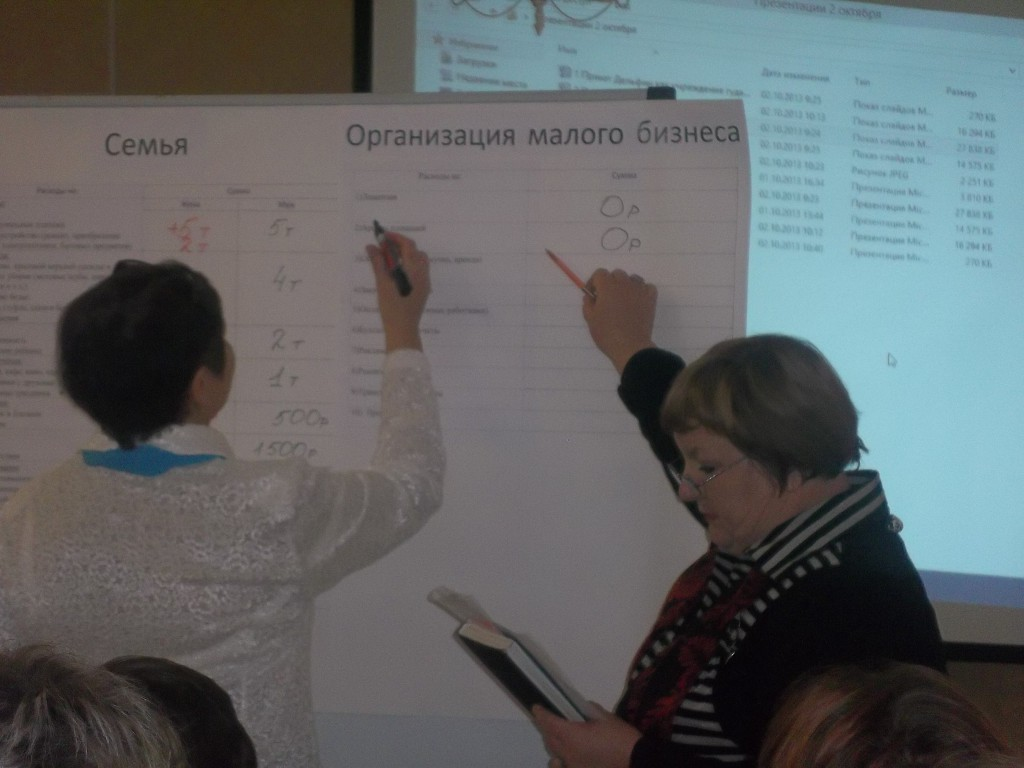 Областной семинар