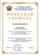 """Почётная грамота Общественной организации """"Самарский областной профессиональный союз работников социальной защиты населения"""" """"За поддержку профсоюзного движения отрасли, творческий подход к решению поставленных профсоюзных задач и активную жизненную позицию"""""""