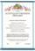 """Благодарственное письмо мэра г.о. Тольятти """"За образцовое выполнение долга """"служебного долга, профессионализм и ответственность"""