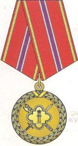 """Медаль """"За службу """" III степени"""