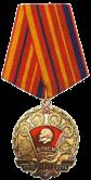 Орден 100 лет Ленинскому комсомолу