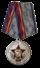 Медаль в честь 100 лет милиции России