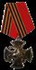 """Медаль """"За верность Родине и преданность Народу"""""""